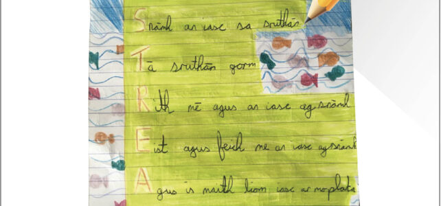 Poetry Competition – Irish winner Abby Donnelly